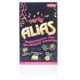 Alias Party, компактная